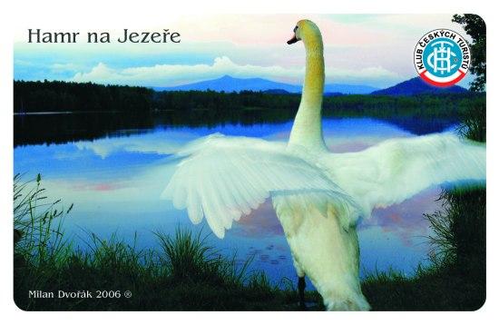 hamr-na-jezeae
