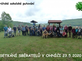 ohnic2020_001