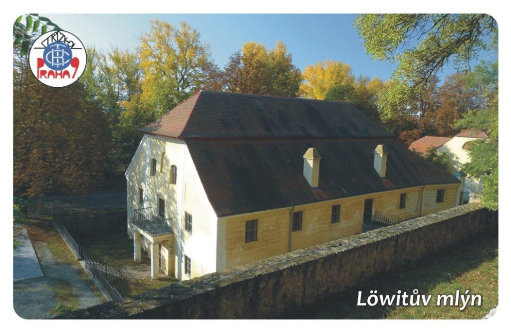 1741_lowituv_mlyn
